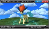 Keldeo has been revealed!